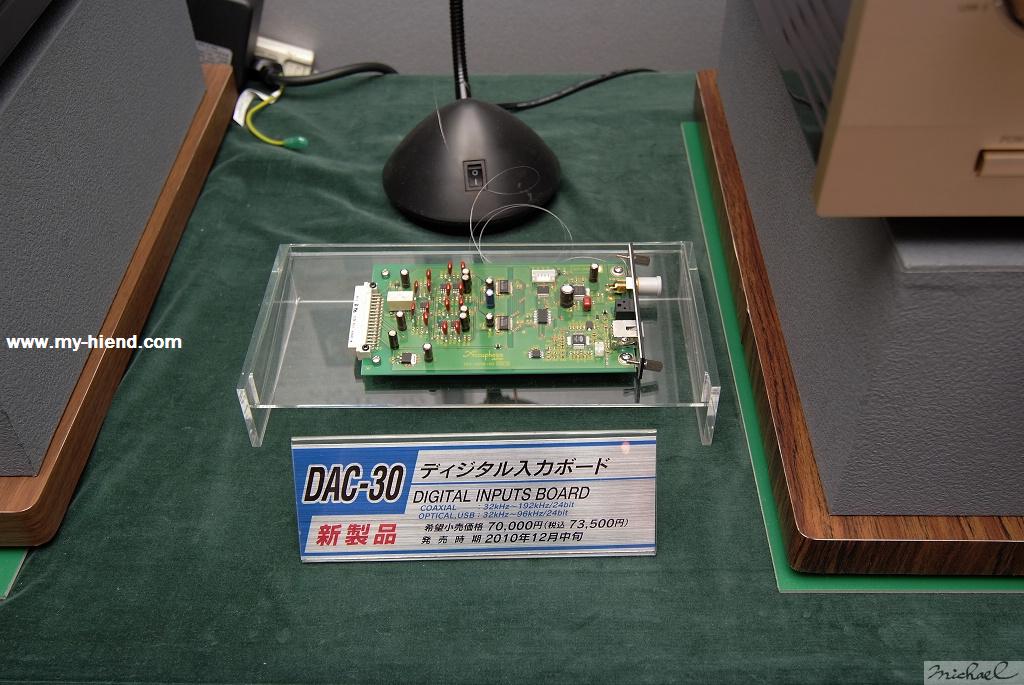 20101106_G407_DSF6371.jpg